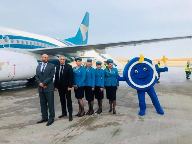 Oman Air launches new connection to Athens, Greece