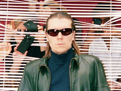 Alex Cameron announces new album Forced Witness