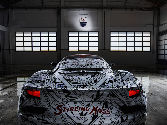 Maserati MC20 to be unveiled on 9 September with 621bhp V6