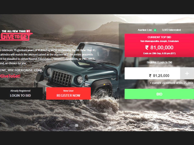 New Mahindra Thar #1 auction garners bids of over Rs 80 lakh on Day 1