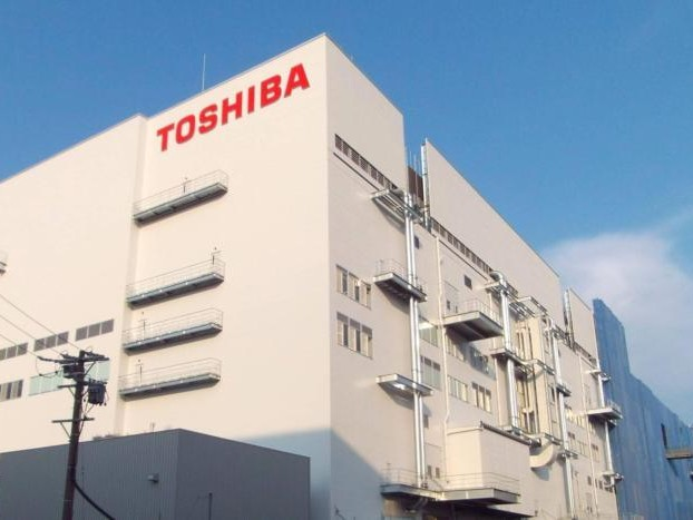 Toshiba's memory biz sale attracts many, including Apple