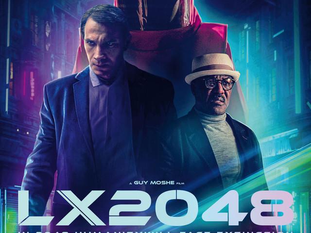 LX 2048: Win the dystopian sci-fi on Blu-ray!