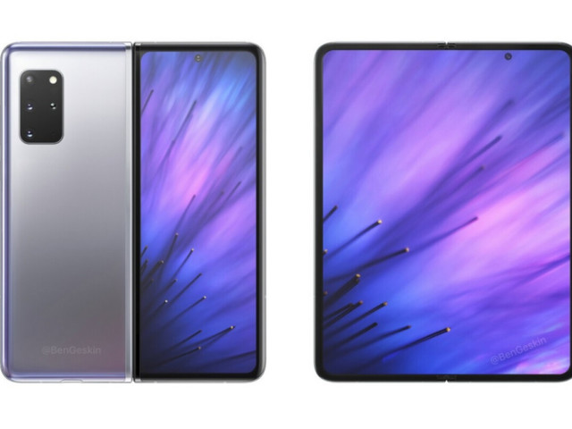 Tipster reveals possible unveiling and launch dates for the Galaxy Z Fold 2 5G