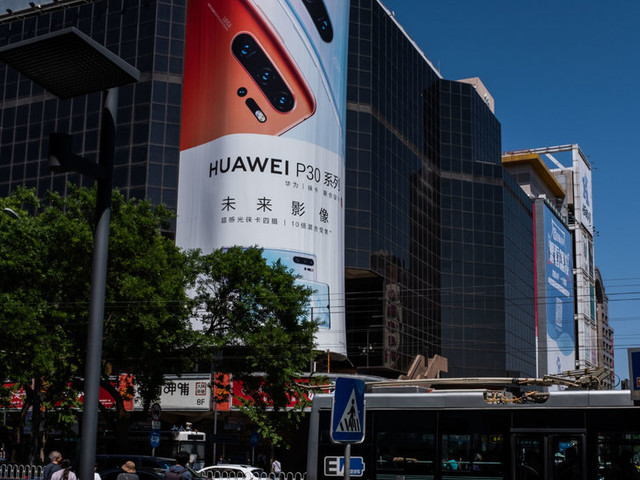 Court Rejects Huawei's Challenge to U.S. Limits