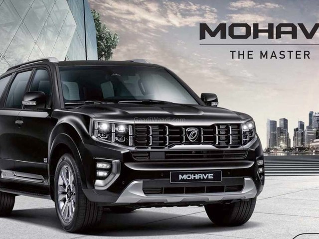 Kia Mohave Full-Size SUV – All You Need To Know About