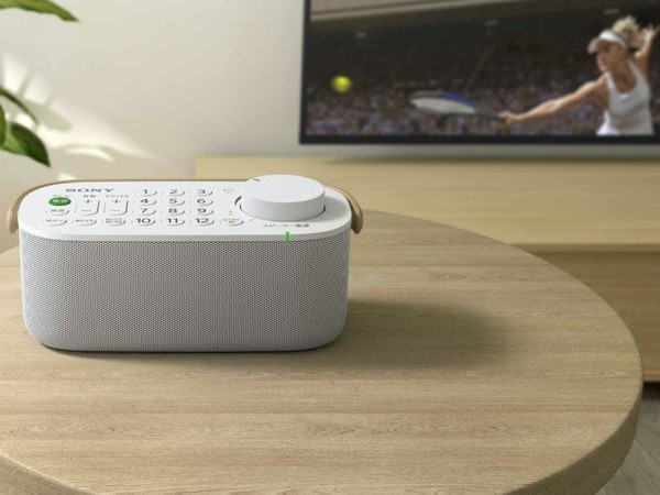 Totable TV Set Speakers - The Sony SRS-LSR200 Speaker Remote Brings TV Audio to Any Room (TrendHunter.com)