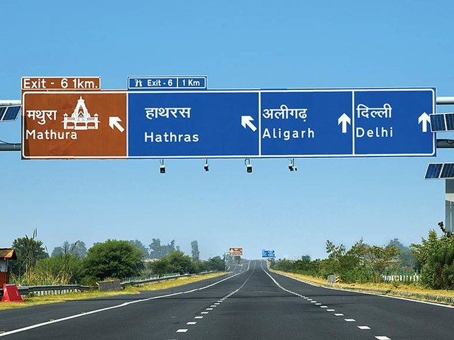 MoRTH: Record 534km of National Highways constructed in one week