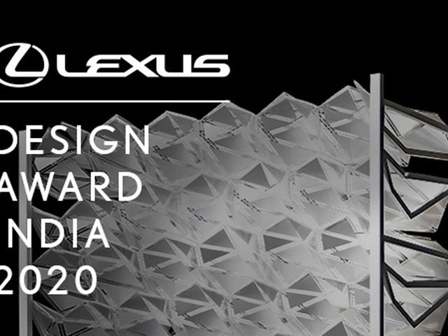 Entries open for Lexus Design Award India 2020