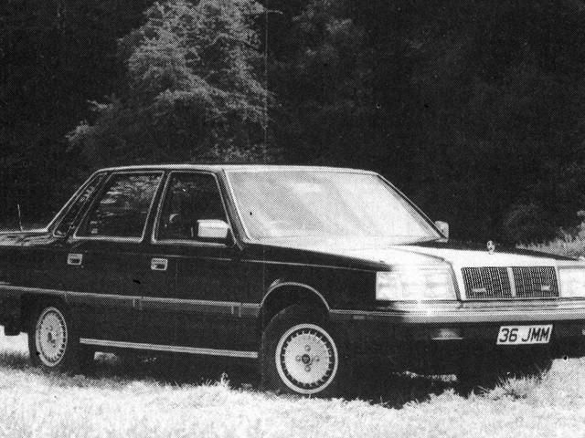 Throwback Thursday 1987: the Mitsubishi Debonair V