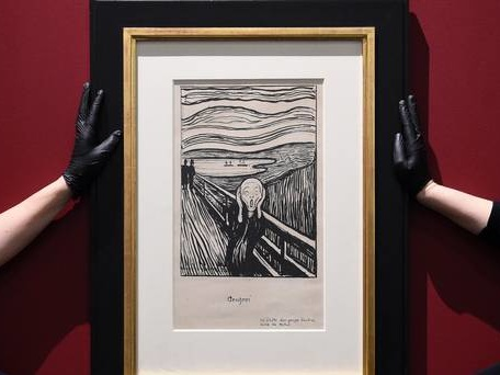 The Scream installed at the British Museum