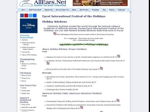 Holiday Kitchens: Menus with Pricing
