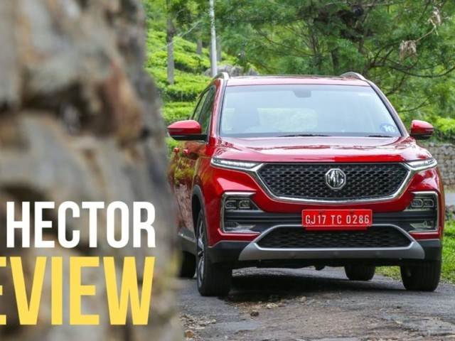 MG Hector First Drive Detailed Video Review In Hindi