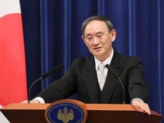Reports: Japan PM Suga vows 2050 net zero goal