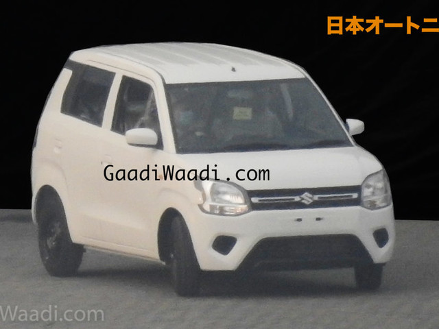All-new Maruti Suzuki Wagon R leaked in full