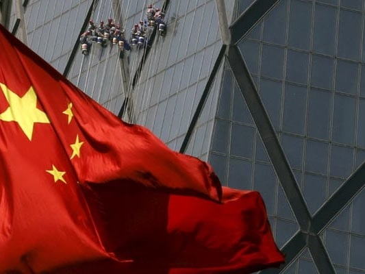 China Punishes Major Ratings Agency For Violations In Rare Step