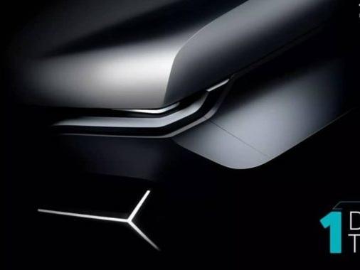 Tata Hornbill Micro-SUV Teaser Out Before 2019 Geneva Motor Show Reveal