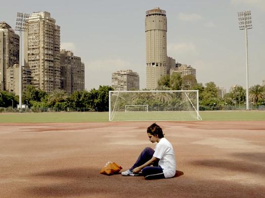 IDFA Film Review: 'Amal'