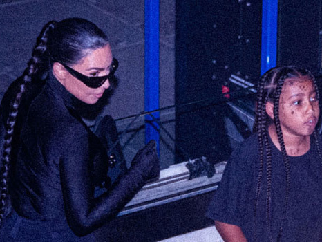 Kim Kardashian Slays In Slinky Black Catsuit For Kanye West's 'Donda' Listening Party — Photos
