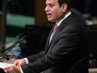 The Latest: El-Sissi makes passionate plea for Mideast peace