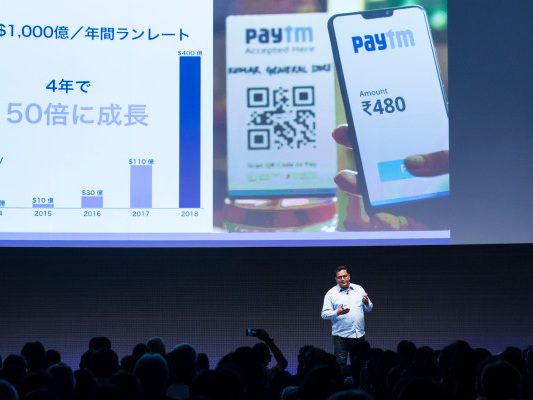 India's financial services firm Paytm raises $1B