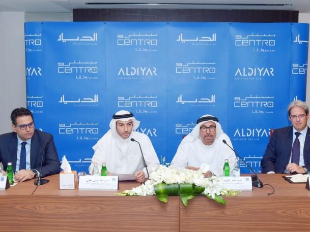 Rotana unveils Centro Salama Jeddah in Saudi Arabia