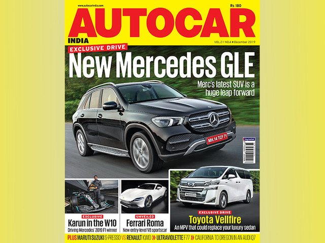 Autocar India December 2019 issue out now!