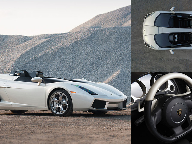 A Fully Functional 2006 Lamborghini Concept S, Only One In The World, Is Up For Auction