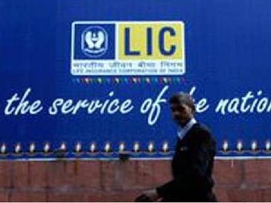 All You Need To Know About LIC New Children's Money Back Plan