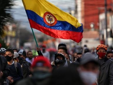 Explosion Of Violence Is A Major Threat To Colombia's Oil Industry