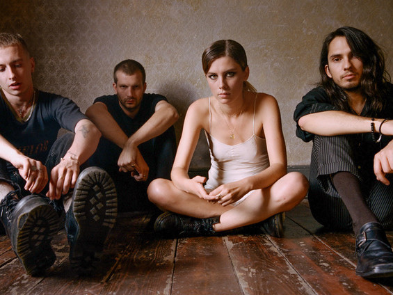 NEWS: Wolf Alice share 'Beautifully Unconventional'