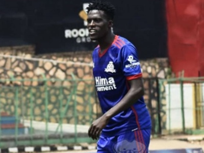 Fahad Bayo: Vipers SC complete the signing of Buildcon FC striker