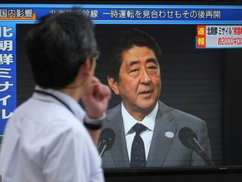 Japan PM eyes snap election this year