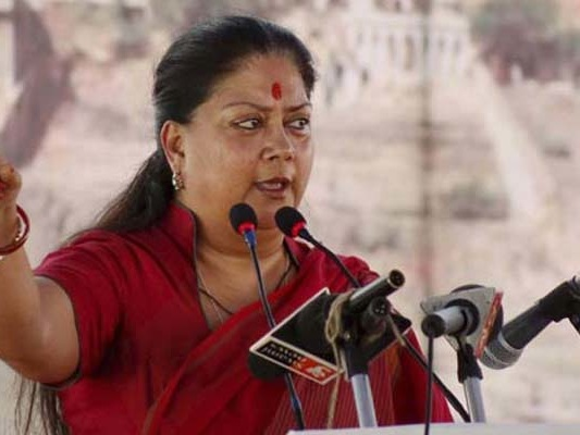 Controversial Rajasthan Immunity Bill Taken Back In State Assembly