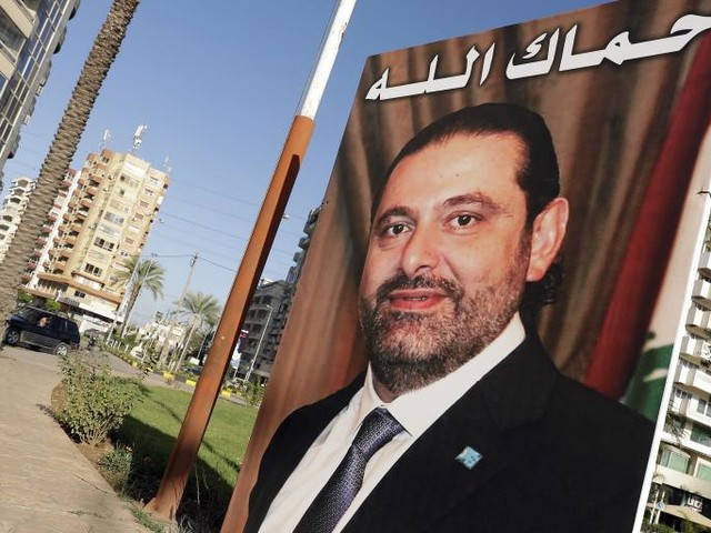 Is Saudi Arabia Holding the Prime Minister of Lebanon Prisoner?