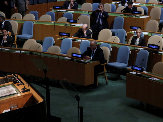 Theresa May Delivered Her Big United Nations Speech To A Pretty Empty Room