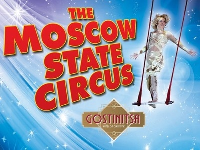 The Moscow State Circus announced 3 new tour dates