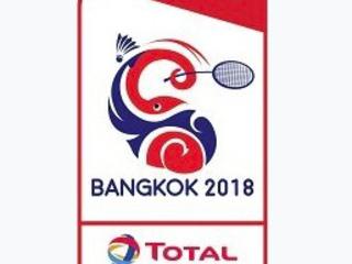 Chin Chai, Misbun discuss Thomas Cup qualifying squad this week