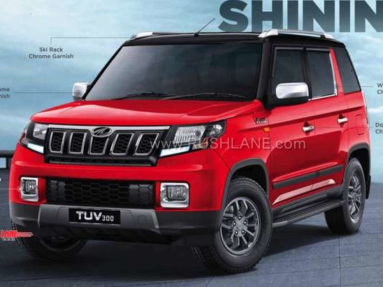 2019 Mahindra TUV300 official accessories detailed via brochure