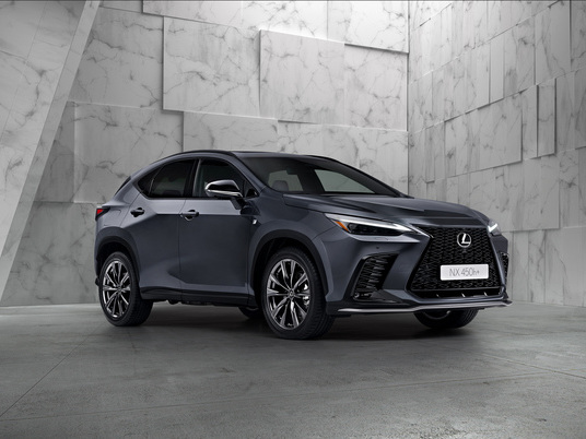 New Lexus NX is brand's first PHEV
