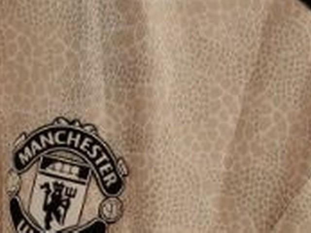 Manchester United 2019/20 away kit 'leaked'