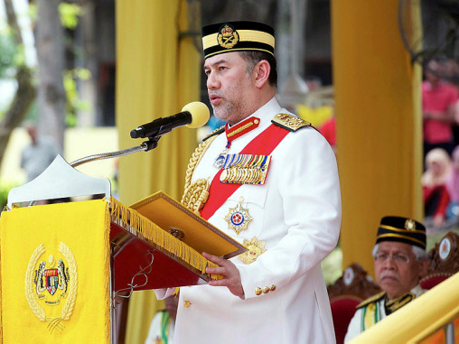 Agong: ROTU officers must have courage to uphold the truth