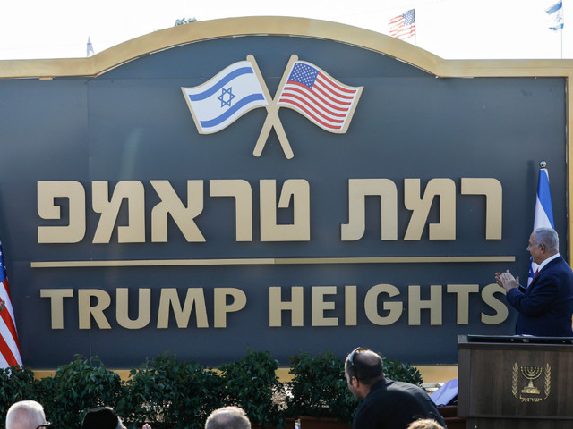Where is Trump Heights and why is it controversial?