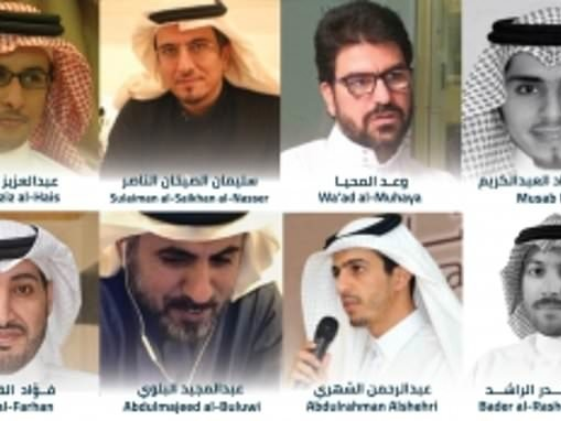 Saudi writers 'are rounded up by plain clothes police in Saudi Arabia', rights group claims
