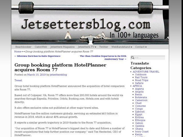 Group booking platform HotelPlanner acquires Room 77