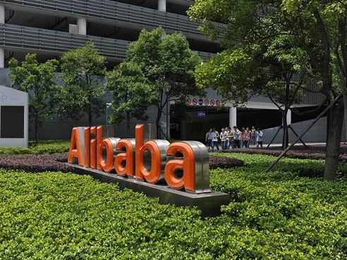 Alibaba Won't Be Dogged in the Year of the Dog