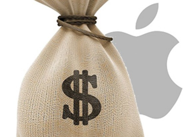 Apple Expected to Report Highest Revenue in Single Quarter in Company's History