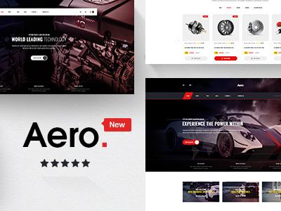 Aero - Car Accessories Responsive Magento Theme (Miscellaneous)