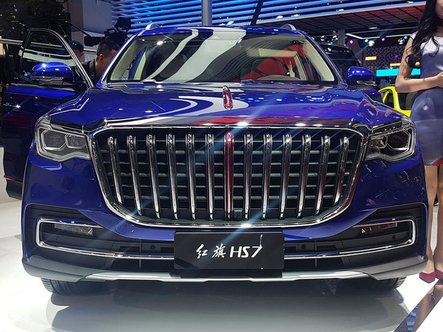 Shanghai motor show 2019: best of the Chinese cars
