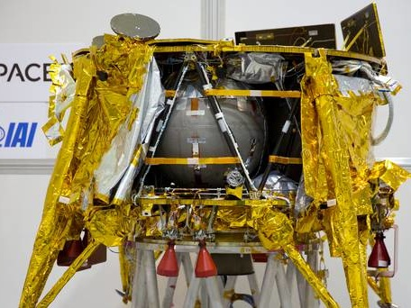 Israel's SpaceIL will not try second moonshot