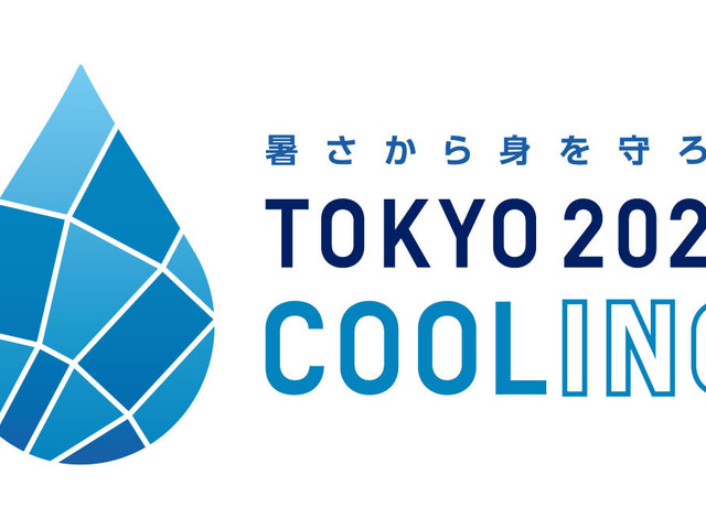 Tokyo 2020 announce additional countermeasures in battle to beat extreme heat
